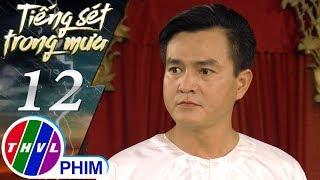 THVL | Tiếng sét trong mưa - Tập 12[4]: Khải Duy tuyên bố sẽ cưới Bình khiến bà Hội bị sốc
