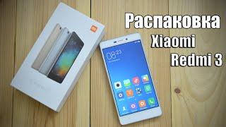 Xiaomi Redmi 3 обзор (распаковка) лучшего смартфона до 150$ | unboxing | review | где купить?(, 2016-01-20T22:38:54.000Z)