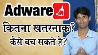Adware protection | How to protect yourself from this | Removal tools
