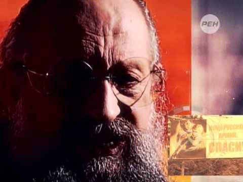 Анатолий Вассерман - Открытым текстом 11.07.2014