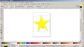Уроки Inkscape: Как рисовать звезды и многоугольники в Inkscape(Рисование звезд и многоугольников в Inkscape., 2013-06-17T17:42:31.000Z)