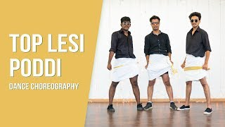 Top Lesi Poddi - Allu Arjun | Dance Choreography | Natya Social