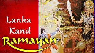 Ram Charit Manas - Ramayan - Lanka Kand | NEW Version | Full Song