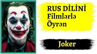 Rus Dilini Filmlərlə öyrənək I Joker I Rus Dili Oyrenmek