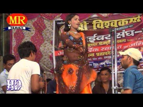 तोहरे में बसे राजा हमरो पsरनवा ❤❤ Bhojpuri Dugola Mukabala 2016 New ❤❤ Police Rai [HD]