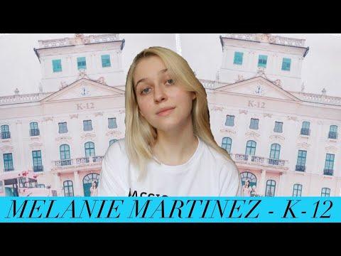 Melanie Martinez - K-12 | Обзор альбома (album review)