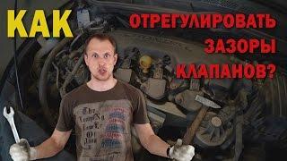 Регулювання клапанів Honda Civic 4D/5D 1.8 i-vtec (покрокова інструкція)