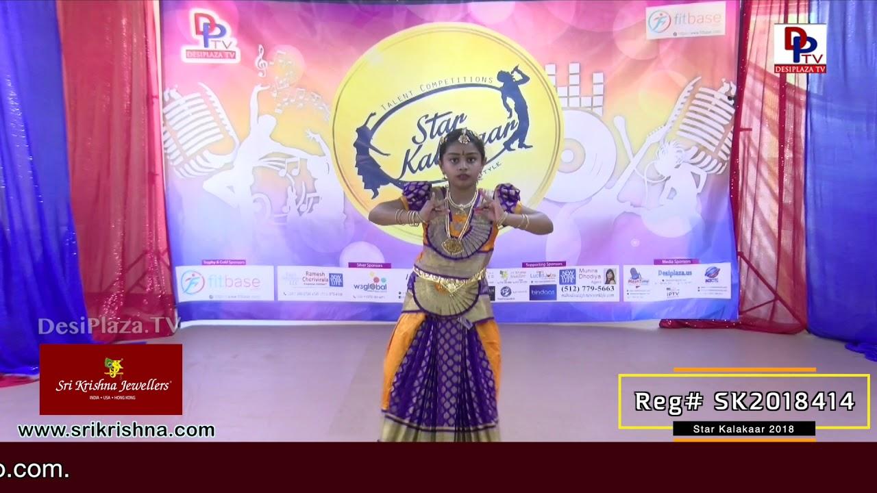 Participant Reg# SK2018-414 Performance - 1st Round - US Star Kalakaar 2018 || DesiplazaTV