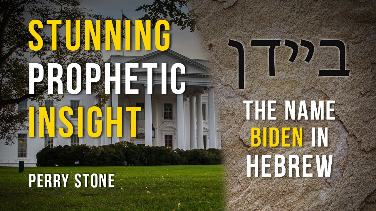 Download Stunning Prophetic Insight - The Name Biden In Hebrew | Perry Stone