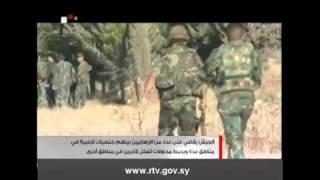 الجيش يقضي على عدد من الارهابيين بينهم جنسيات أجنبية في مناطق عدة