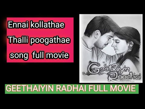 Download Malaysia Tamil movie    love movie