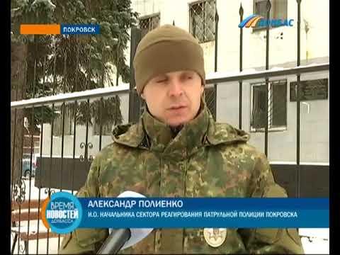 В Донецкой области ожидается ухудшение погоды