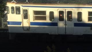 【JR九州 日田彦山線】志井公園→田川後藤寺 2020.11.19