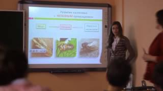 Использование ИКТ на уроках биологии