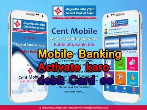Central bank of india mobile banking mobile banking activate central bank of india mobile banking mobile banking activate kare debit card se youtube publicscrutiny Image collections