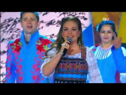 Марина Девятова - Калинка