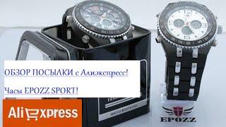 мужские часы epozz sport удачная покупка на алиэкспресс посылка 5