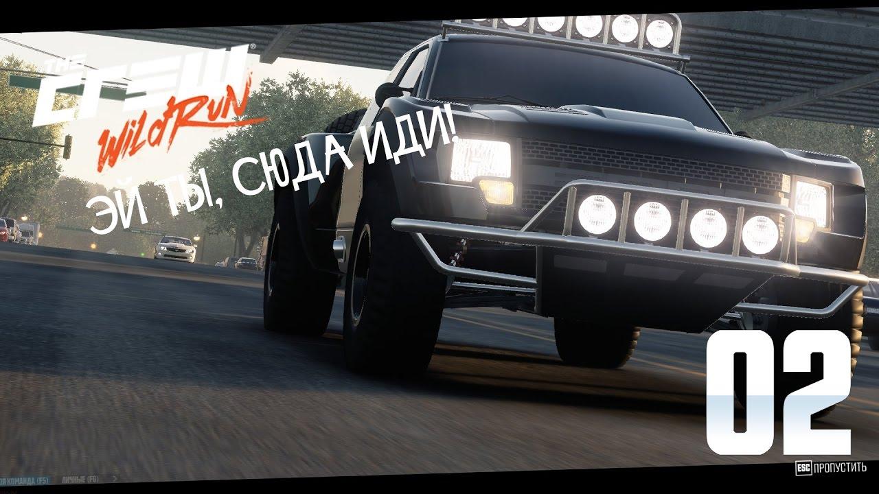 The Crew Wild Run - Трейлер выхода [RU] - YouTube