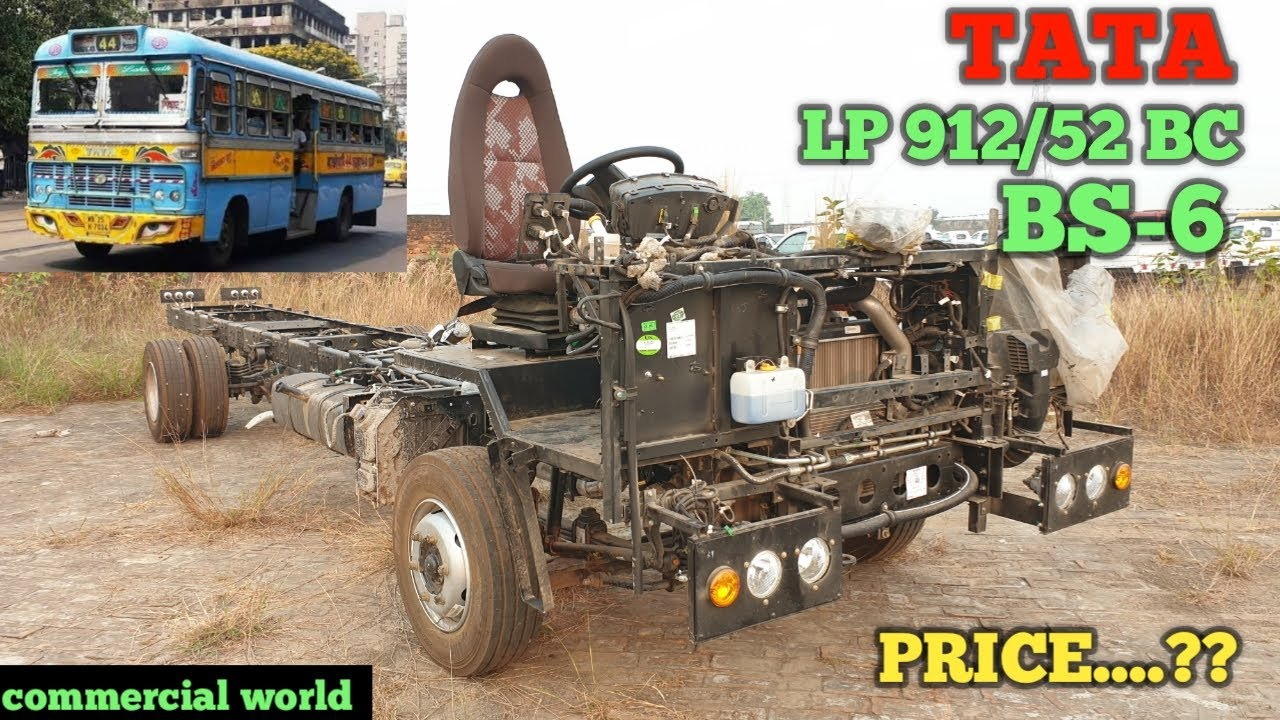 #LP912BUSchassisBS6 #commercialworld  Lp912/52 bus chassis BS6 ! Lp 912 BS 6 BUS!! LP 912 BS6 PRICE!