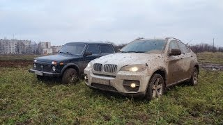 BMW X6 против Нивы 3D на бездорожье(Эта Нива против Mercedes G55AMG http://www.youtube.com/watch?v=qqLS2cSdsow http://vk.com/antonavtoman Добавляйтесь в друзья!, 2013-11-09T06:11:24.000Z)