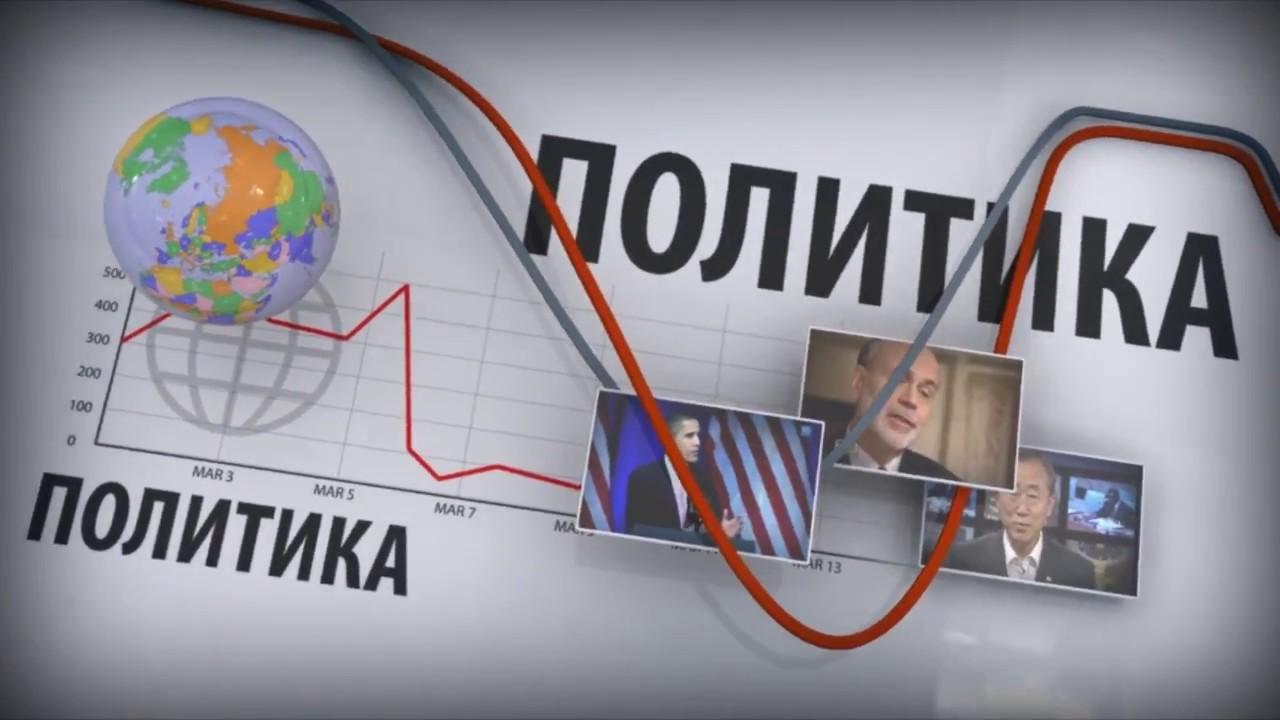 Отток капитала из ориентированных на Россию фондов продолжается