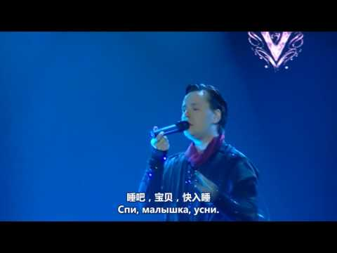 """VITAS_Lullaby_Xi'an_November 13_2016_""""Come Just For You""""_China Tour 2016"""