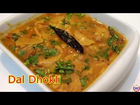 Dal Dhokli Recipe||Gujarati Stlye Dal Dhokli Recipe In Hindi||