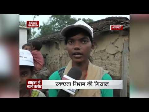 Uttar Pradesh: Young girls bat for Swachh Bharat Mission thumbnail