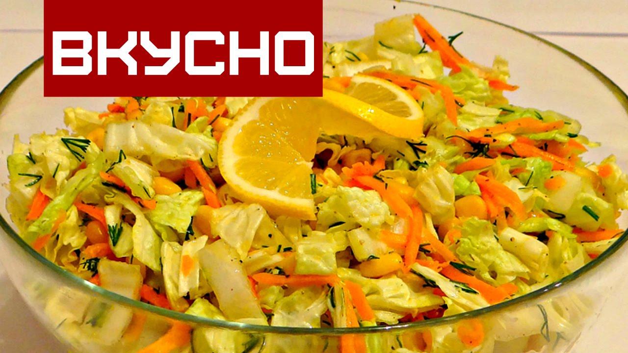 Легкий салат без майонеза с 180