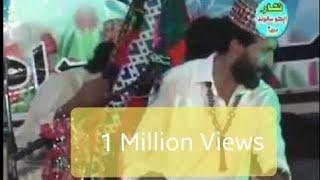 Video Wazir Ali Shah song Tu Mokhe ware tho iha galh be aa At Mehar download MP3, 3GP, MP4, WEBM, AVI, FLV September 2018