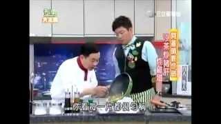 沙茶炒豬肝、炸雞翅