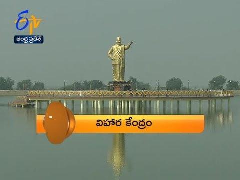 1 PM | ETV 360 | News Headlines | 18th January 2019 | ETV Andhra Pradesh
