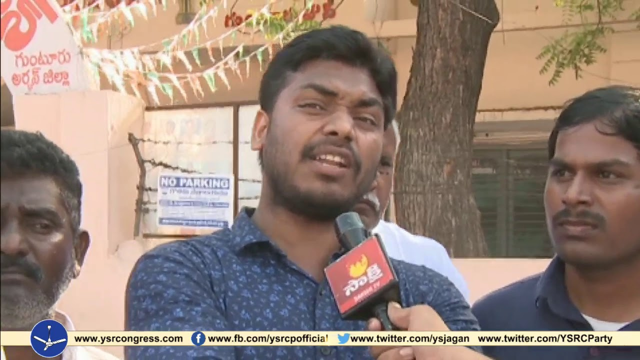 We wont Leave Babu Says Social Media activist KalishaVali Shaik