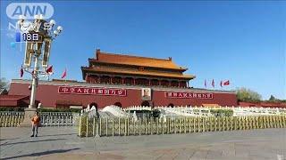 発熱確認の全員にPCR検査 北京で義務化 (20/03/26)