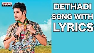 Dookudu Full Songs With Lyrics - Dethadi Dethadi Song - Mahesh Babu, Samantha
