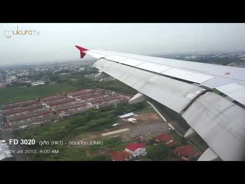 Airasia FD 3020 Landing - Don Muang Airport (DMK)