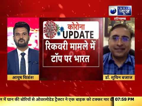बड़ी बहस: Social Distancing की धज्जियां क्यों उड़ रही है ? | India News Haryana