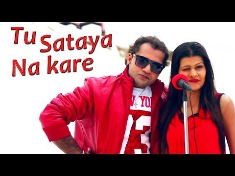 Tu Sataya Na Kare    Sapna,Rikky Raaj   Sonu Sharma,Ruchika    Latest Haryanvi Song   Official Video