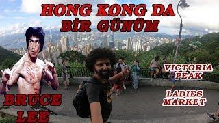 Hong Kong da bir gün geçirmek- EN UCUZ nasıl gezilir? #18