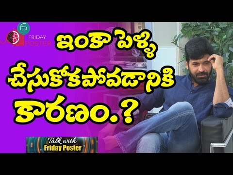 Actor Subbaraju Typical Answer On Marriage | Celebrities Interviews | Talk With Friday Poster