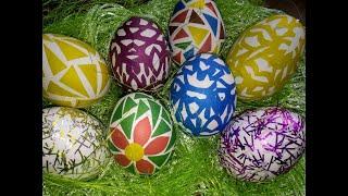 Как украсить яйца на Пасху без красителей. Оригинальный декор пасхальных яиц своими руками.
