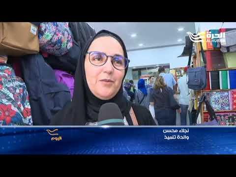 كلفة التعليم في المغرب.. زمن الغلاء  - 21:53-2018 / 9 / 6