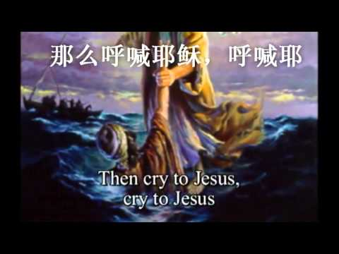 come to Jesus chinese subtitle