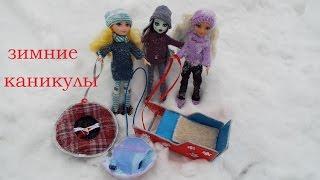 Стоп моушен монстер хай,  сочинение Зимние каникулы