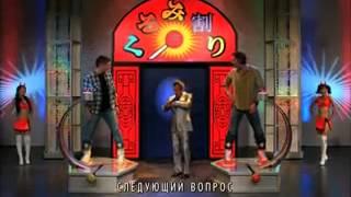 Сверхъестественное - Дин и Сэм на японском телешоу
