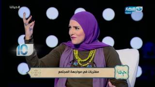 حياتنا - انجي كرم - مساعدة في الأستشارات القانونية  بنت صعيدية  تغربت من أجل العمل رغم محاولات اهلها