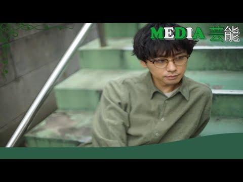 『刑事ゆがみ』出演の橋本淳、初イベント開催「いい感じにゆるく、ふざけて…」