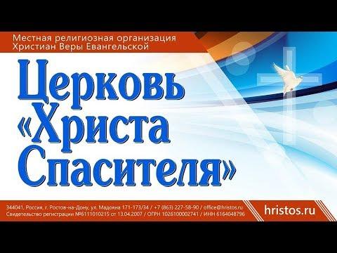 27 августа 2017. Прямая трансляция воскресного Богослужения армянского народа