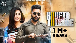 Khufia Thikane | (Official Video) | Subbaa Ft G Noor | New Punjabi Songs 2021 | Jass Records