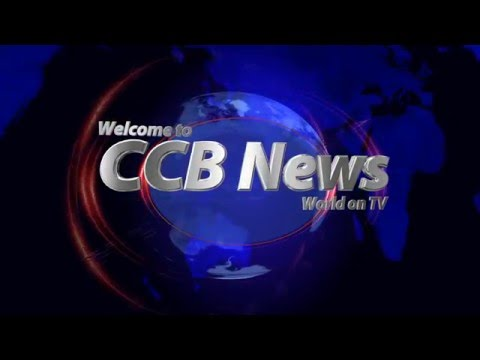 CCB News customised intro - DIY TV.